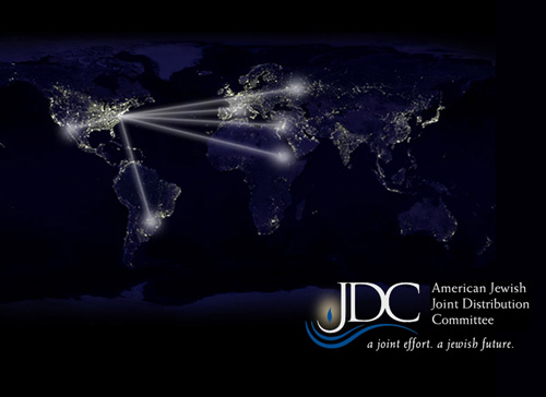 jdc cover 2